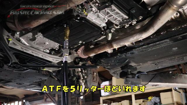 勇s-snapshot288