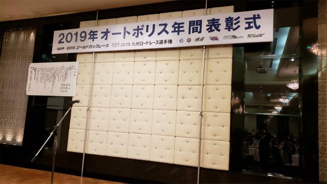 勇s-20191215_114104