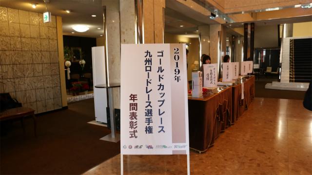 勇s-IMG_6711