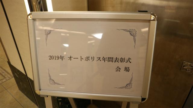 勇s-IMG_6713