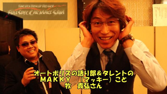 勇s-snapshot365