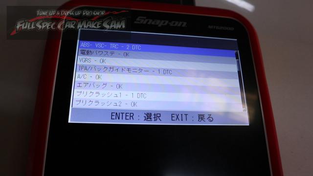 勇s-snapshot370