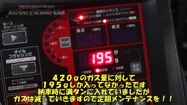 勇s-snapshot408
