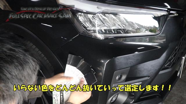 勇s-snapshot435