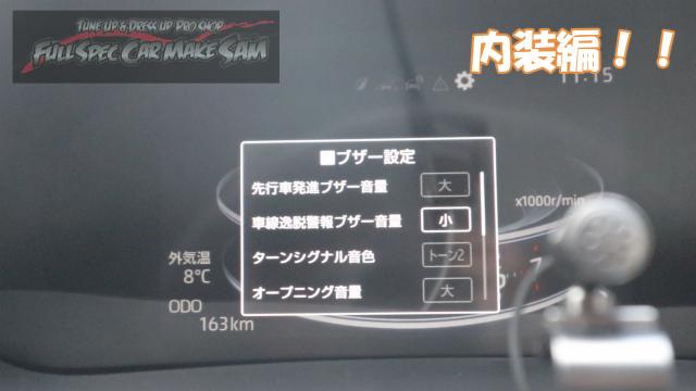 勇s-snapshot453