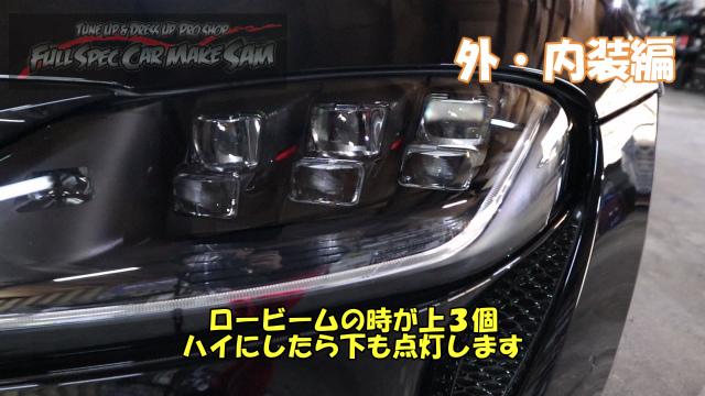 勇s-snapshot464