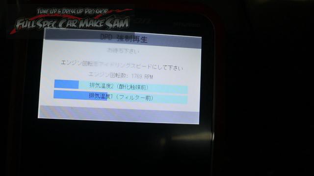 勇勇snapshot71