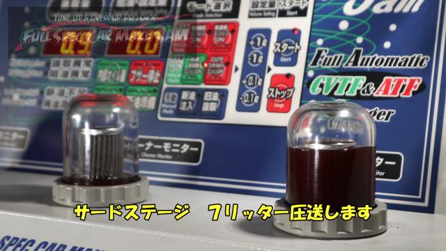 勇snapshot114