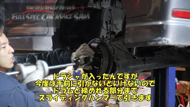 勇snapshot133
