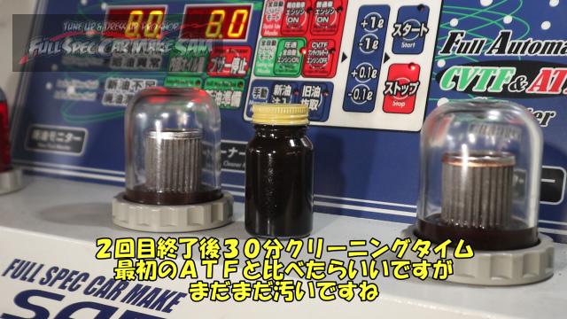 勇snapshot143