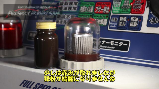 勇snapshot145