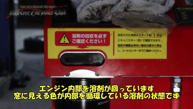勇勇snapshot44