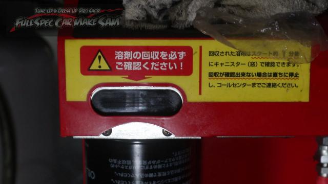 勇勇snapshot77