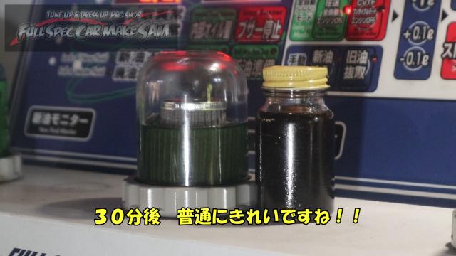 勇勇snapshot124