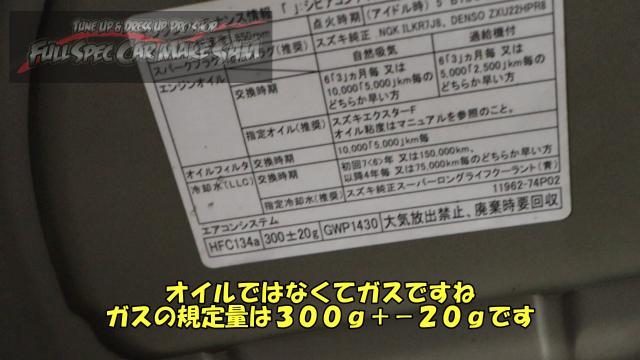 勇勇snapshot160