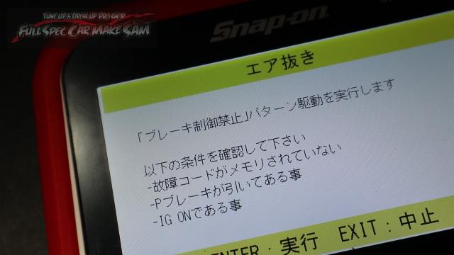 勇勇snapshot205