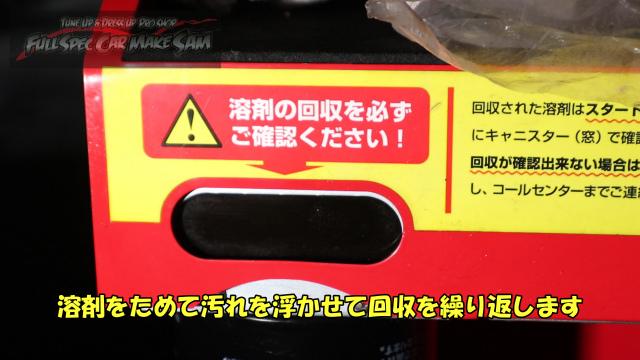 勇勇snapshot208
