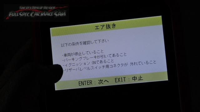 勇勇snapshot227