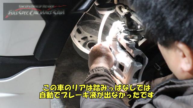 勇勇0snapshot19
