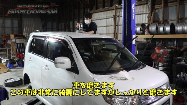 勇勇0snapshot28