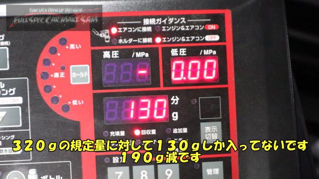 勇勇0snapshot30