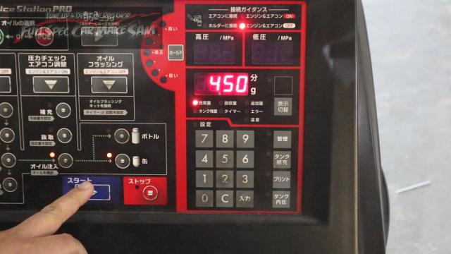 勇勇0snapshot54