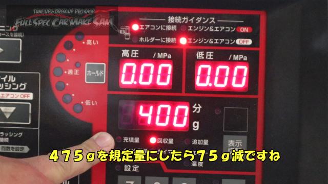 勇勇0snapshot51