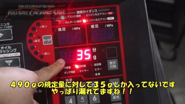 勇勇0snapshot105