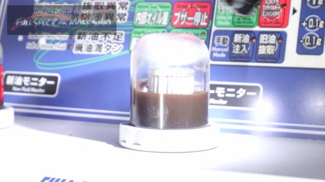 勇勇0snapshot124