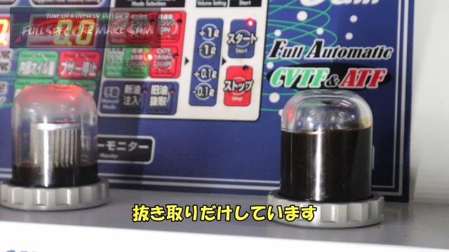 勇勇0snapshot125