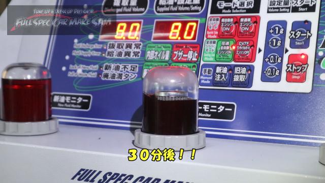勇勇0snapshot128