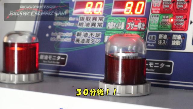 勇勇0snapshot132