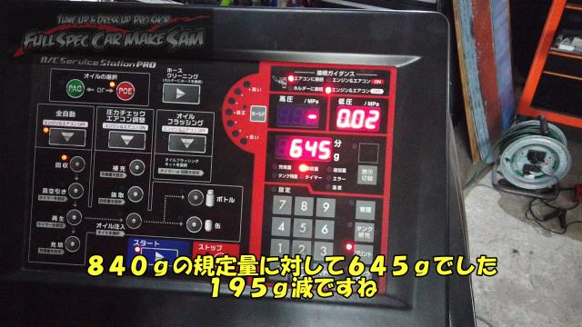 勇勇0snapshot144