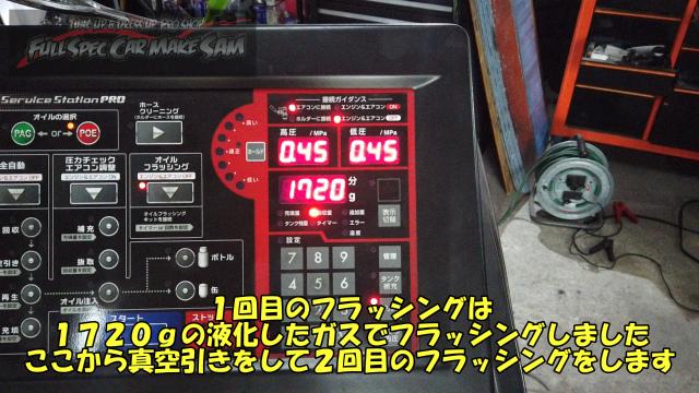 勇勇0snapshot146