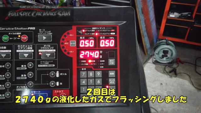 勇勇0snapshot147