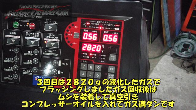 勇勇0snapshot148