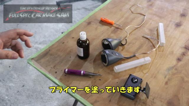 勇勇0snapshot172