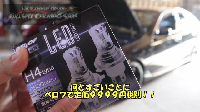 勇勇0snapshot282
