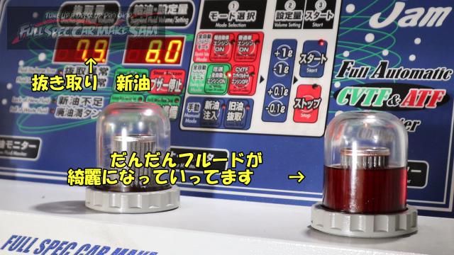 勇勇0snapshot329