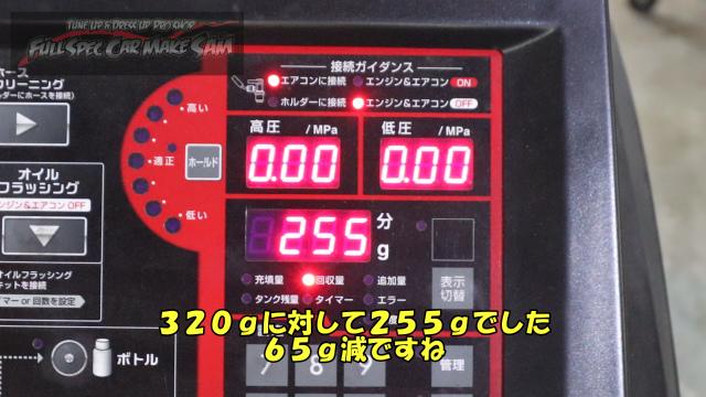 勇勇0snapshot377