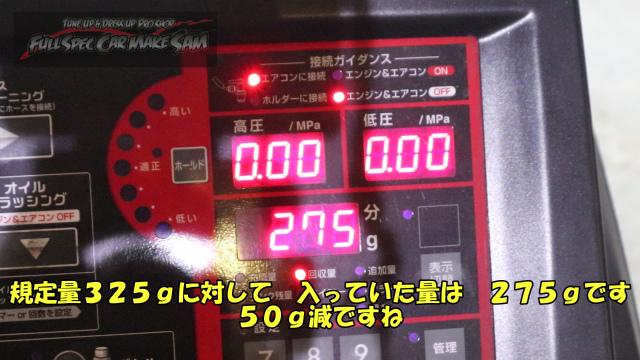 勇勇0snapshot418