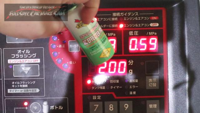 勇勇0snapshot420