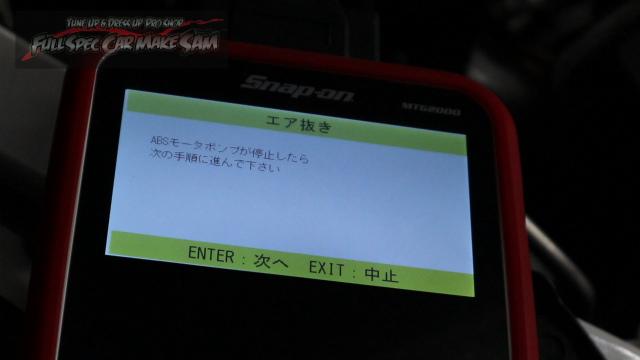 勇勇0snapshot440