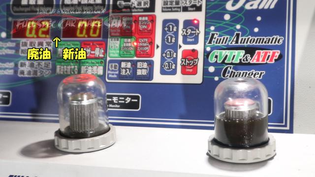 勇勇0snapshot58