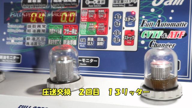 勇勇0snapshot60
