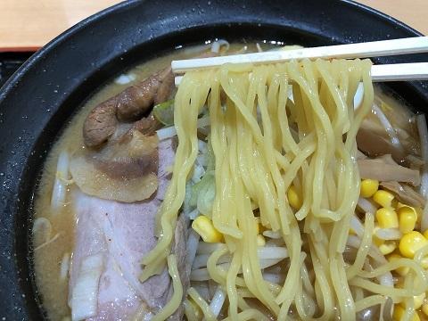 特製南部麺