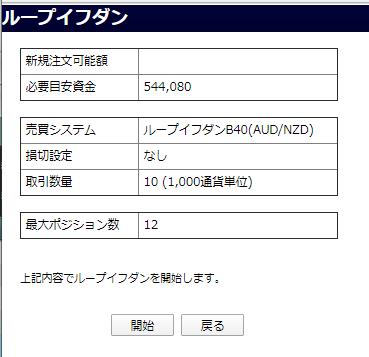 sub loop3-min