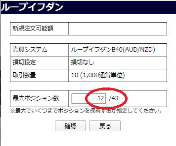 sub loop2-min
