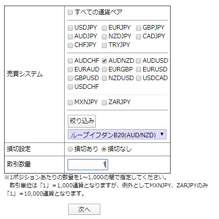 gurutore1222_1-min.png