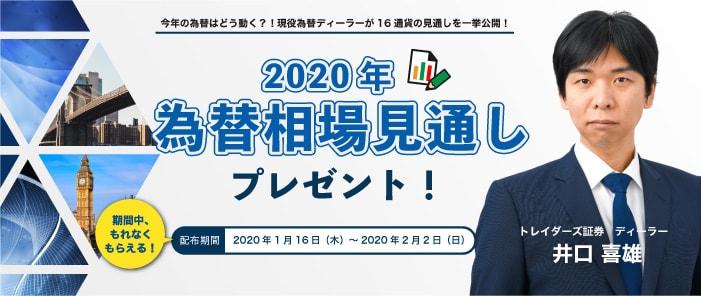 press_20200116-min.jpg